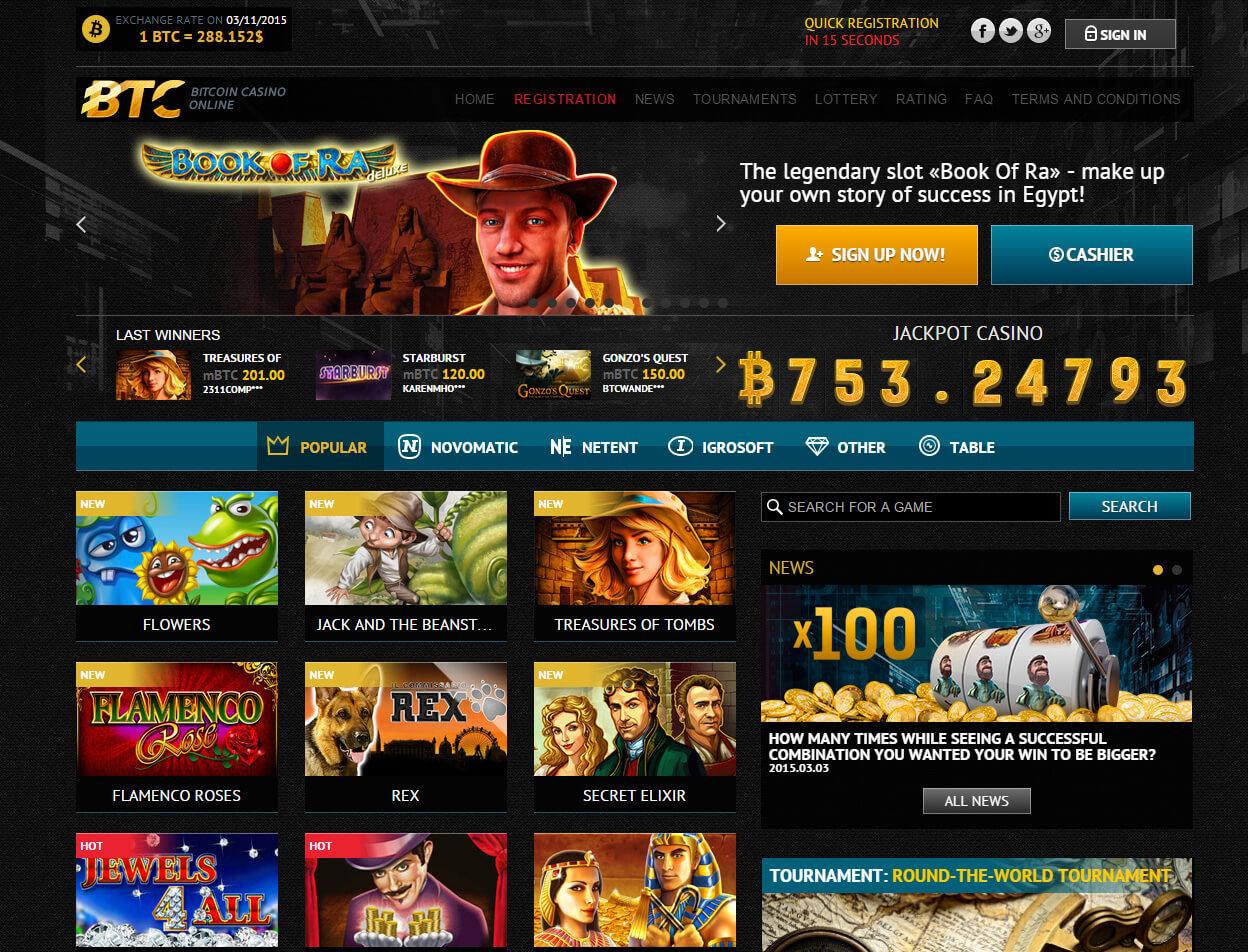 Online gambling saskatchewan